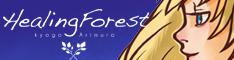 Healing_Forest_bnr1